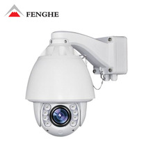 960P onvif 1.3MP auto tracking ptz ip camera