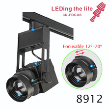 LED track light 45w high power 3D focusable led track lighting for museum professional lighting
