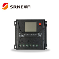 SRNE CE Approved 10A 20A 30A 50A Solar Charge Controller 12V 24V LCD single USB solar charger 5V solar panel battery regulator