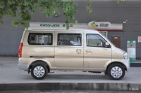 New china BAW Mini Bus For 12 Seat For Sale /diesel/gasoline/electric