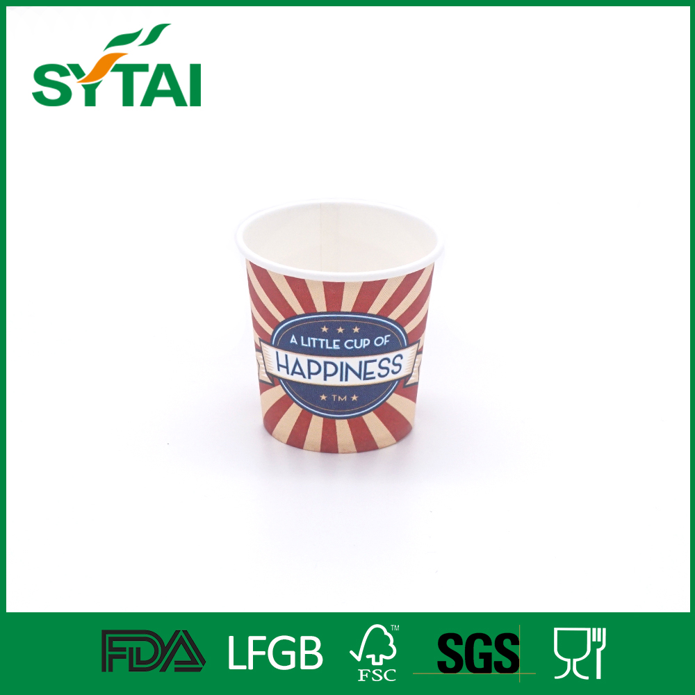 4oz pe coated thick wall logo printed biodegradable coffee cups of happiness