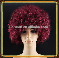Fluffy Girl's Afro Wave Party Costumes Wigs