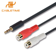 3.5mm Male to 2RCA Female Aux Cable Adapter Jack Stereo Output Audio Splitter