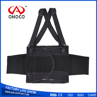 White&Black Back Support Back Brace Reviews for office chair and outside with high quality