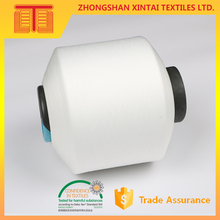 China Fancy Yarn Manufacturer Cheap Wholesale High Quality Polyester Yarn 100 Polyester In Low Price