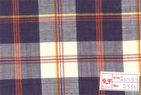 cotton flannel fabric uk
