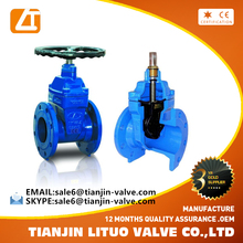 AWWA C509 ductile iron resilient seated dn300 gate valve