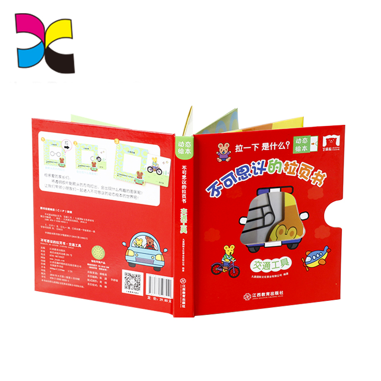 Printing as per customer design children english funny story book