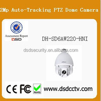 dahua 2Mp outdoor housing ip66 IR Wipe PTZ Dome Camera DH-SD6AW220-HNI