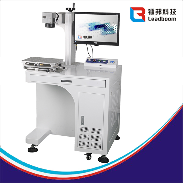 YAG laser module laser marking machine ,laser marking machine made in china,Co2 Laser coder