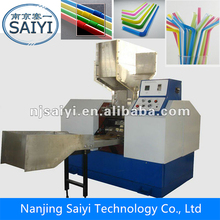 Nanjing SAIYI Flexible Bending U-Shape Drinking Straw Making Machine Production Line