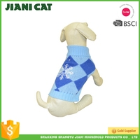 hot sale customized size small dog clothes