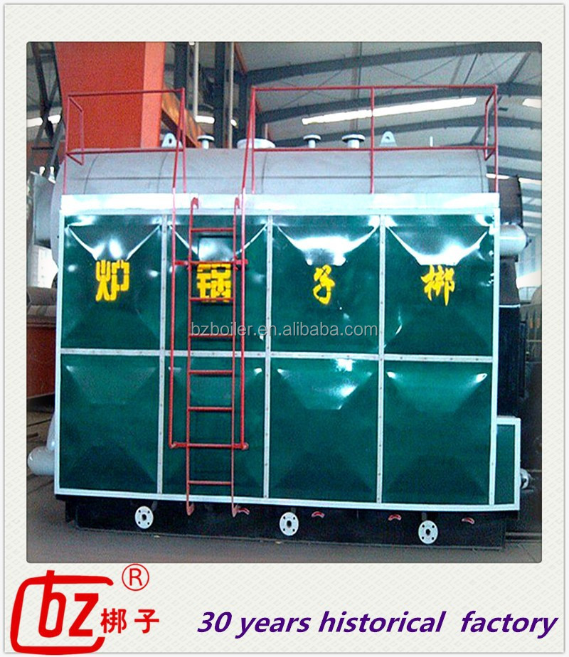 DZL series 0.7MW to 46MW coal fired hot water boiler for heating systerm