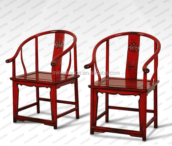 chinese style solid wood dining chair