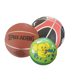 Factory made size 3 5 7 wholesale cheap promotional rubber custom basketball ball