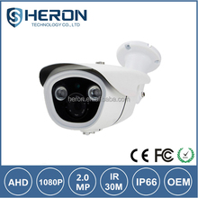 High Resolution sony 1/2.8 CMOS Sensor waterproof 1mp 1.3mp 2mp AHD camera brand full hd cctv camera