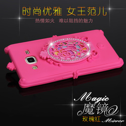 Online Shopping Mirror Back Cover Case For Samsung J5,Mirror Hard PC For J500F