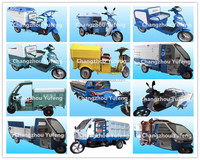 China Brand new truck cargo rubbish tricycle made in China