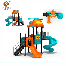 Modern Kindergarten Kids Fun Toys Kid Playland Playground