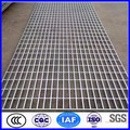 Fastener fixed hot-dipped galvanized workshop twist bar grating