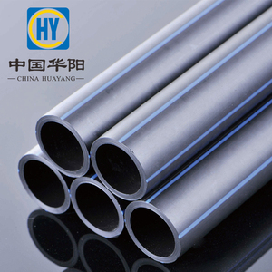 Industrial Pe Tube Plastic Hdpe Pipe Hdpe Water Pipe Price