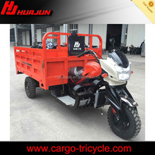 Chongqing locin lifan engine three wheel cargo motorcycles,cargo three wheel motorcycles manufacturer