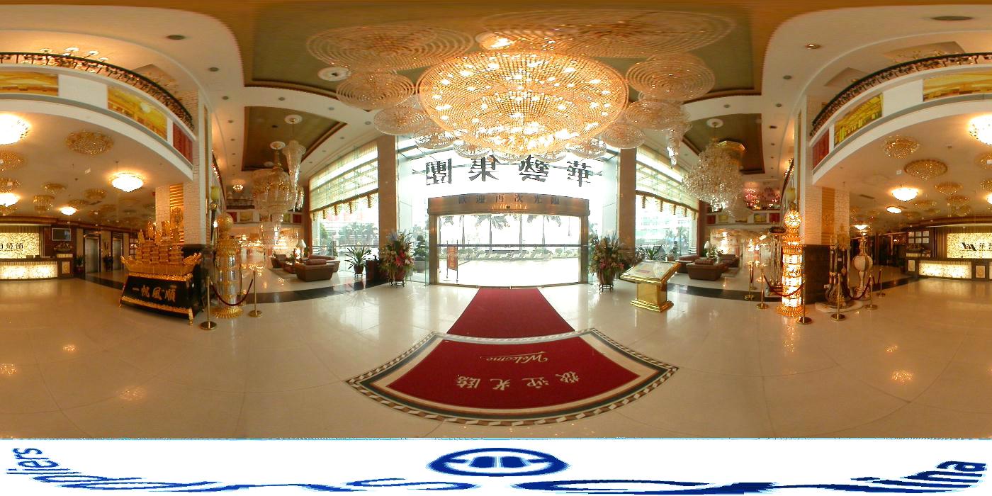 Zhongshan Huayi Lighting Company Limited - LED Lighting