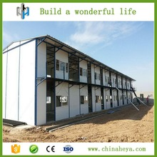 Cheap prefab worker dormitory movable prefabricated house for workers