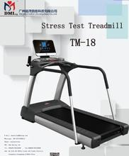 DMS Stress test ECG system AND 12 leads ECG bluetooth kit AND New medical Treadmill machine