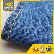 china textile mills support denim fabric for turkey buyer