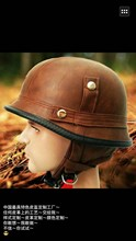 vintage helmet german style helmet LEATHER half face motor helmet CUSTOMIZED DOT