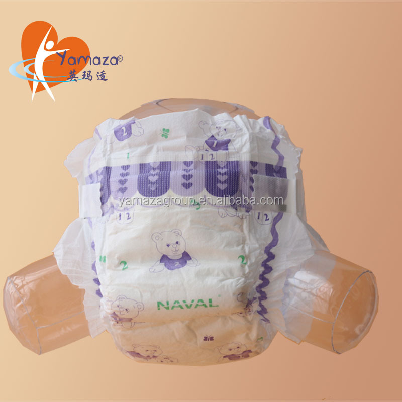 Disposable pampering baby diaper manufacturer in China High quality nappy for baby