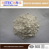 /product-detail/zibo-hitech-fire-resistant-castable-cement-refractory-cement-for-refractory-castable-60330506449.html
