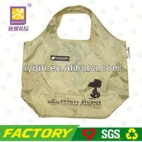 OEM animal shaped nylon foldable bags