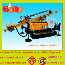 Hot new arrivial the wholesale price chinese truck anchoring square hole drill machine with100-140m