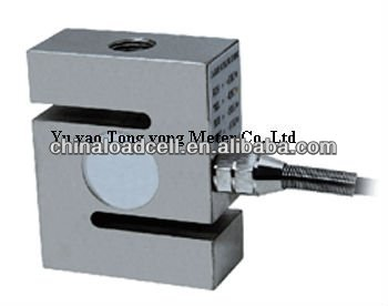 50,70,100,500,700,1000,2000kg s beam load cell/tension weighing load cell