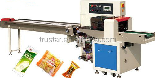 pillow bag lollipop packing machine