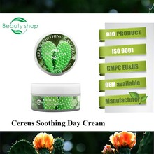 Cereus Mild Soothing Sensitive facial day cream