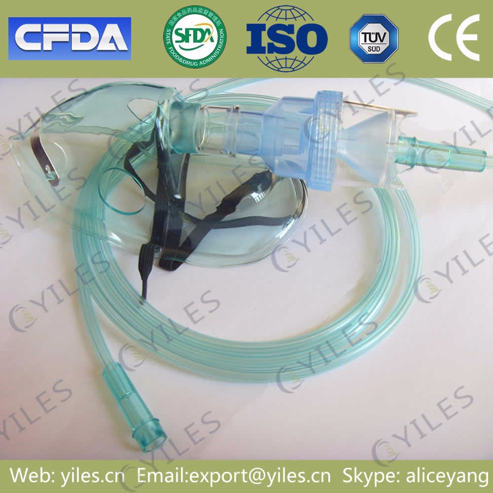 China supplier Disposable PVC sterilized Nebulizer mask DEHP free
