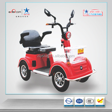kids electric car /electric scooter/ battery kids tricycle/electric kids cars 48v