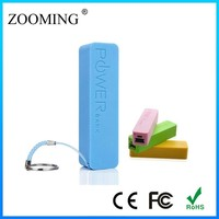 Special Offer For Christmas 2600mah power bank private label with 1 year warranty