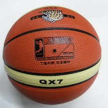 basketball in bulk,wholesale