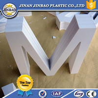 1-3mm photo ablbum plastic pvc foam sheet celuka sheet foam core