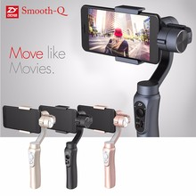 Manual Zooming wireless cellphone 3 axes gimbal Zhiyun Smooth-Q mobile phone stabilizer