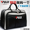 PGM Customized made Golf hand Bag/Boston Bag