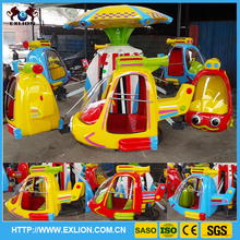 Best price and quality kids carnival rides flying plane for sale mini carnival rides