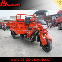 piaggio india three wheelers/van three wheelers/china tricycle tire cargo tricycle trike