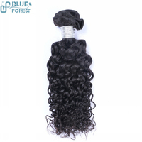 Alibaba Express wholesale cheap price deep curly bundle clothing