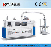 one time use machine make cups paper production line LF-H520 model