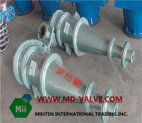 Water-cyclone knife gate valve